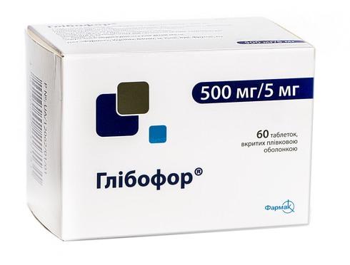 Глібофор таблетки 500 мг/5 мг  60 шт
