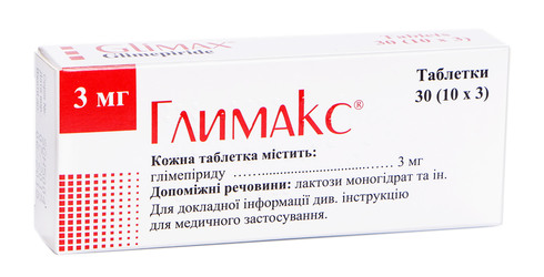 Глимакс таблетки 3 мг 30 шт