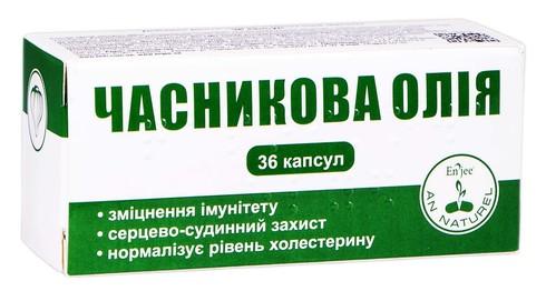 Часникова олія капсули 36 шт