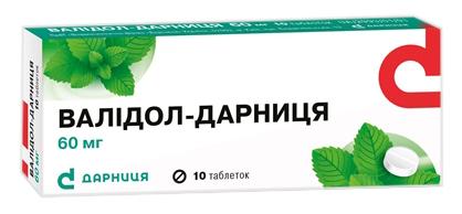 Валідол Дарниця таблетки 10 шт