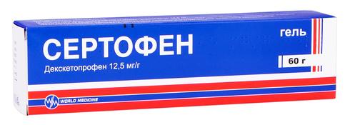 Сертофен гель 12,5 мг/г 60 г 1 туба