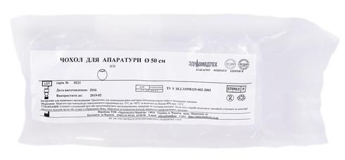 Здравмедтех Чохол для апаратури поліетиленовий стерильний 50 см 1 шт