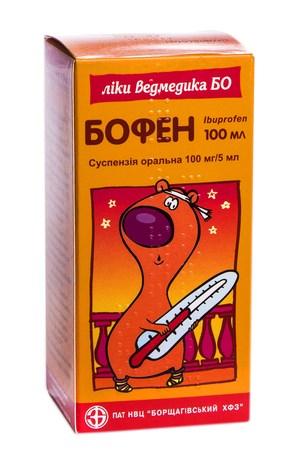Бофен суспензія оральна 100 мг/5 мл  100 мл 1 флакон
