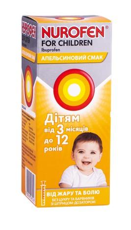 Нурофєн для дітей апельсиновий смак суспензія оральна 100 мг/5 мл  100 мл 1 флакон