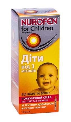 Нурофєн для дітей полуничний смак суспензія оральна 100 мг/5 мл  100 мл 1 флакон