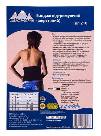 Toros-Croup 210 Бандаж підтримуючий бавовняний Розмір 5 1 шт