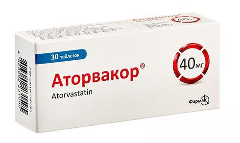Аторвакор таблетки 40 мг 30 шт