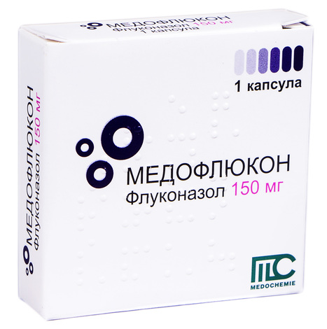 Медофлюкон капсули 150 мг 1 шт