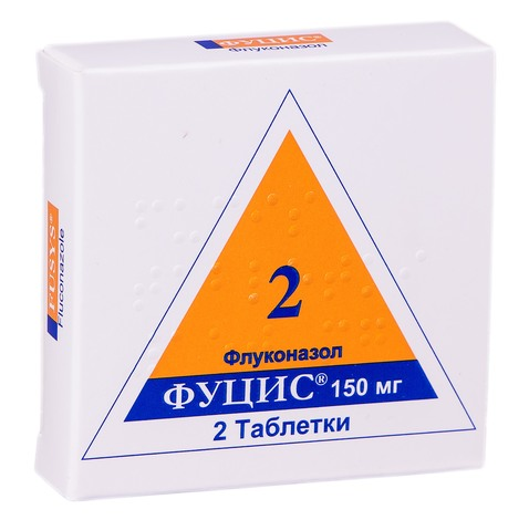 Фуцис таблетки 150 мг 2 шт