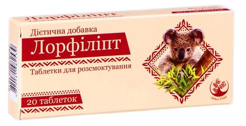 Arbor Vitae Лорфіліпт таблетки 25 мг 20 шт