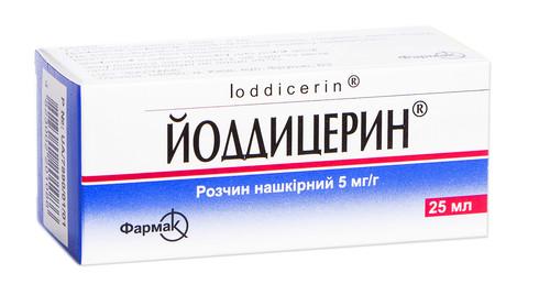 Йоддицерин розчин нашкірний 5 мг/г 25 мл 1 флакон
