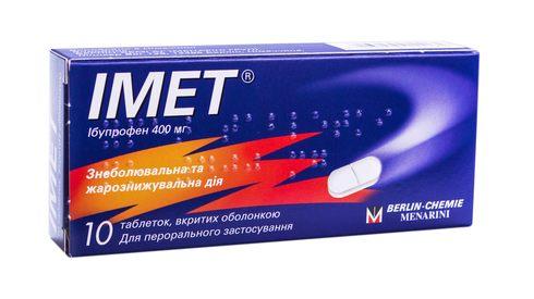 Імет таблетки 400 мг 10 шт
