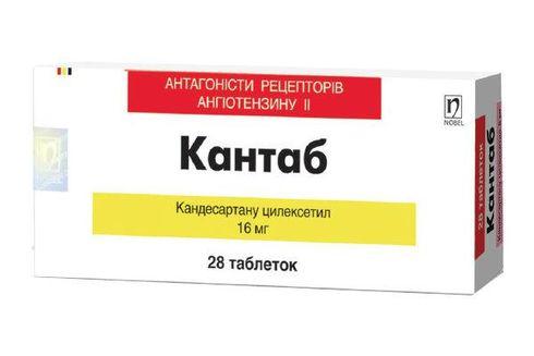 Кантаб таблетки 16 мг 28 шт