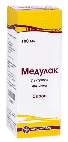 Медулак сироп 667 мг/мл 180 мл 1 флакон