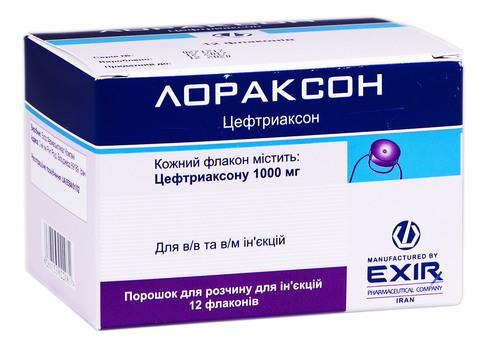 Лораксон порошок для ін'єкцій 1000 мг 12 флаконів