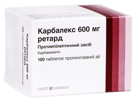 Карбалекс ретард таблетки 600 мг 100 шт