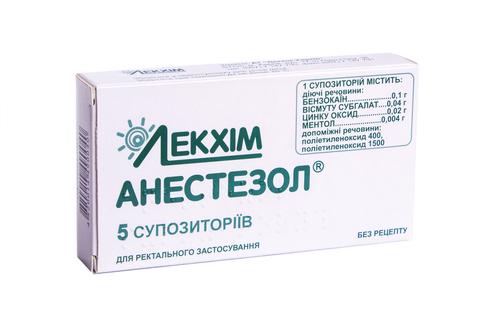 Анестезол супозиторії ректальні 5 шт