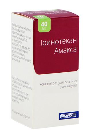 Іринотекан Амакса концентрат для інфузій 40 мг 2 мл 1 флакон