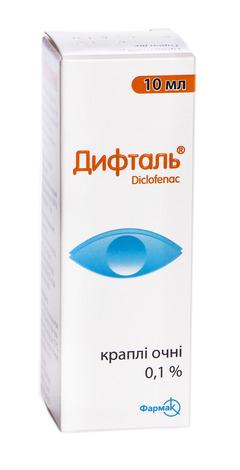 Дифталь краплі очні 0,1 % 10 мл 1 флакон