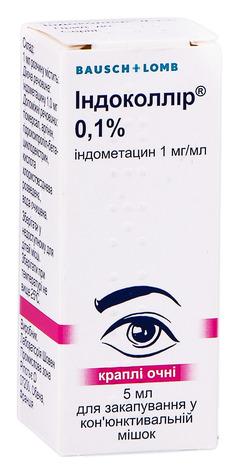Індоколлір краплі очні 0,1 % 5 мл 1 флакон