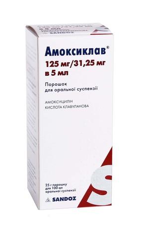 Амоксиклав порошок для оральної суспензії 125 мг/31,25 мг/5 мл  100 мл 1 флакон