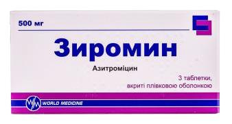 Зиромин таблетки 500 мг 3 шт