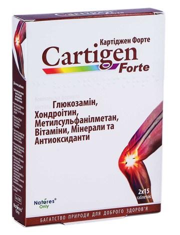 Картіджен Форте таблетки 30 шт