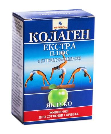 Колаген Екстра Плюс з глюкозаміном порошок для орального розчину 8 г 7 пакетів