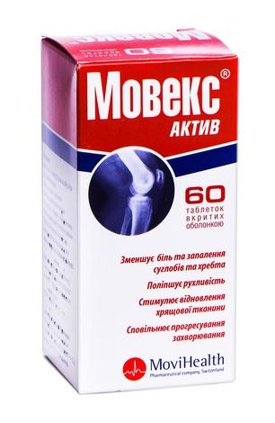Мовекс Актив таблетки 60 шт