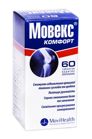 Мовекс Комфорт таблетки 60 шт