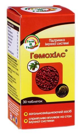 Гемохілс таблетки 30 шт