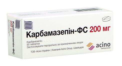 Карбамазепін-ФС таблетки 200 мг 50 шт