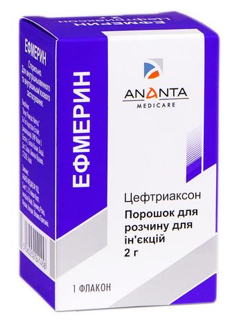 Ефмерин порошок для ін'єкцій 2 г 1 флакон