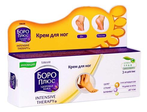 Боро Плюс крем для ніг Intensive Therapy 50 мл 1 туба