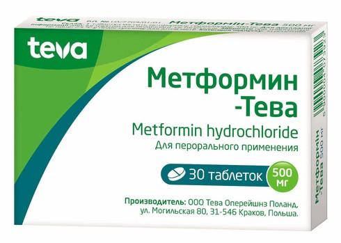 Метформін Тева таблетки 500 мг 30 шт