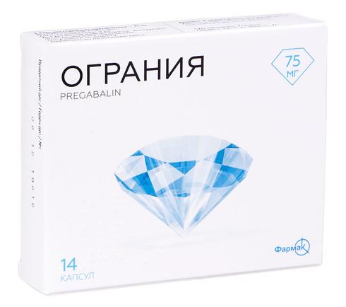Огранія капсули 75 мг 14 шт