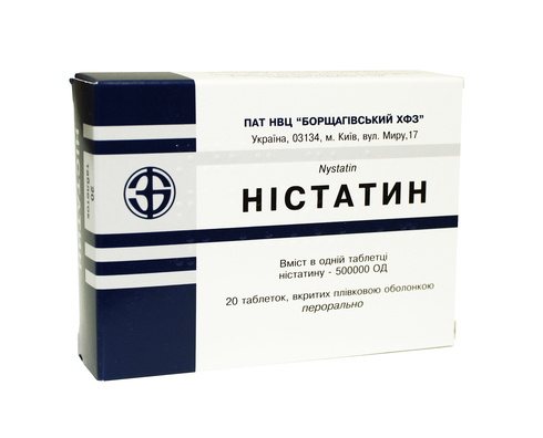 Ністатин таблетки 500000 ОД 20 шт