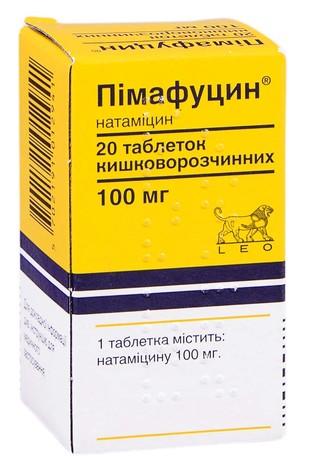 Пімафуцин таблетки 100 мг 20 шт