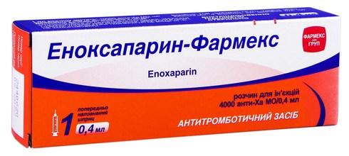 Еноксапарин Фармекс розчин для ін'єкцій 4000 анти-Ха МО/0,4 мл  0,4 мл 1 шприц