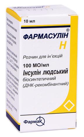 Фармасулін H розчин для ін'єкцій 100 МО/мл 10 мл 1 флакон