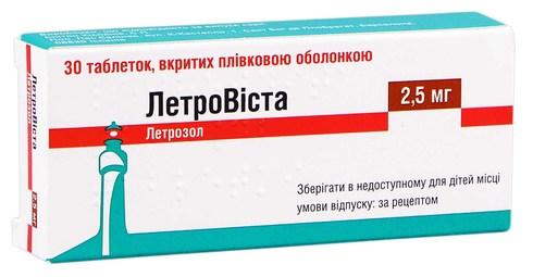 ЛетроВіста таблетки 2,5 мг 30 шт