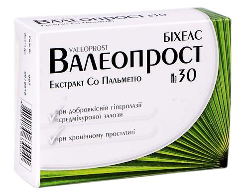 Валеопрост капсули 320 мг 30 шт