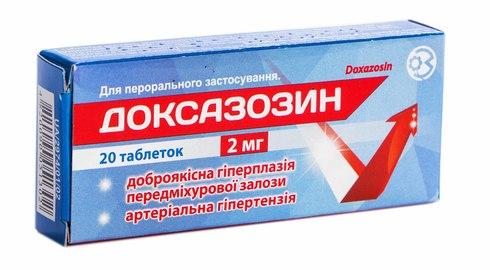 Доксазозин таблетки 2 мг 20 шт