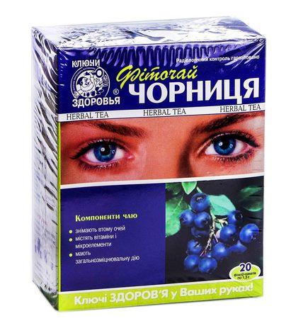 Ключі Здоров'я Фіточай №41 Чорниця 1,5 г 20 фільтр-пакетів