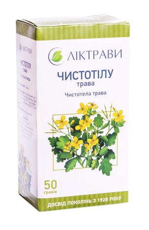 Ліктрави Чистотілу трава 50 г 1 пачка