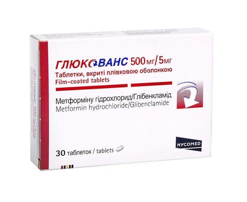 Глюкованс таблетки 500 мг/5 мг  30 шт