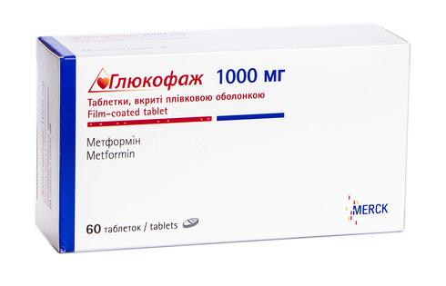 Глюкофаж таблетки 1000 мг 60 шт
