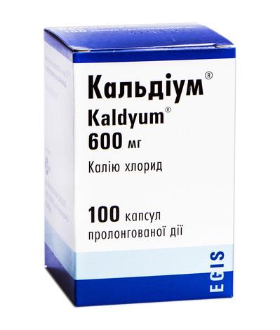 Кальдіум капсули 600 мг 100 шт