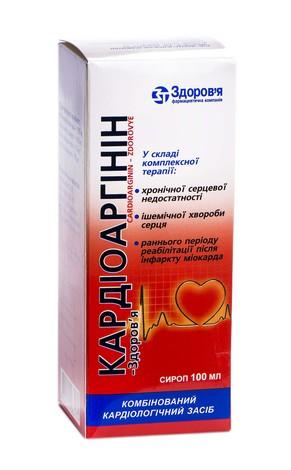 Кардіоаргінін сироп 100 мл 1 флакон