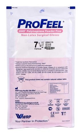 ProFeel DHD Polyisoprene Powder Free Рукавички cтерильнi хiрургiчнi розмір 7,5 1 пара